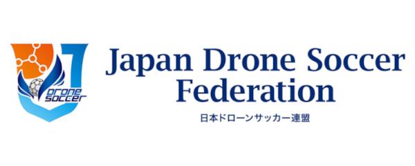 日本ドローンサッカー連盟