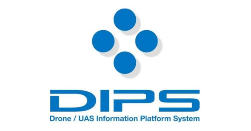 DIPS(ドローン情報基盤システム)